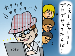 life_0906_kansou_.jpg