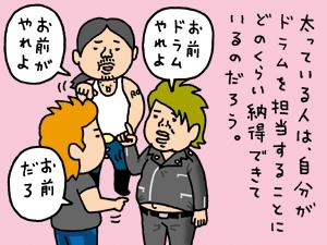 yokoku_07_.jpg