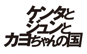 kenta_logo.jpgのサムネール画像