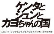 kenta_logo_2.jpg