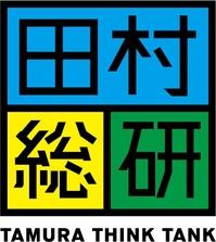 田村総研ロゴJPEG.JPG