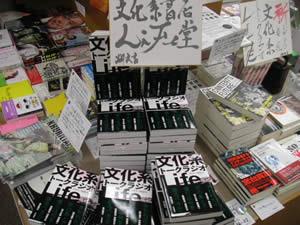 20071109_1.jpg