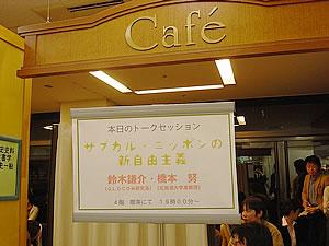 20080306_1.jpg