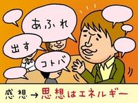 life_0905_kansou.JPG
