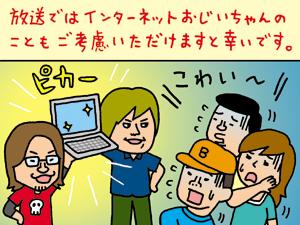 life_0906_yokoku_.jpg