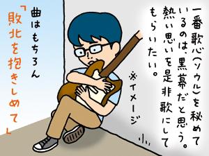 life_0907_kansou_.jpg