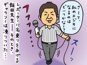 life_0908_kansou_.jpg