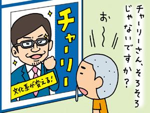 life_0908_yokoku_.jpg