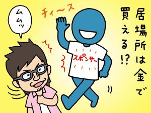 life_0909_yokoku_.jpg
