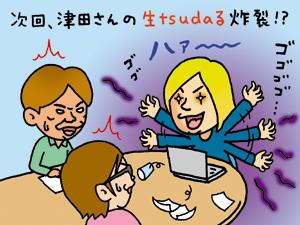 life_0911_yokoku_.jpg